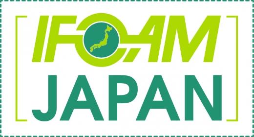 特定非営利活動法人 IFOAMジャパン